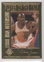 Michael Jordan (1988 NBA Defensive Player of the Year) /10000