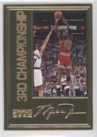 Michael Jordan 3rd Championship /10000