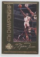 Michael Jordan 4th Championship /10000
