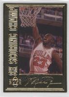 Michael Jordan 8x Scoring Champ /10000
