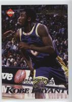 Kobe Bryant, Zendon Hamilton
