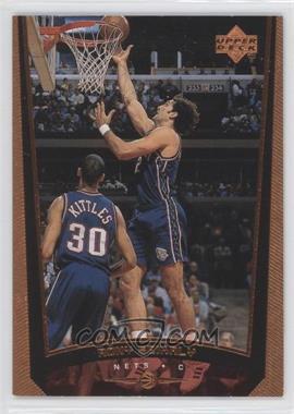 1998-99 Upper Deck - [Base] - Bronze #281 - Rony Seikaly /100
