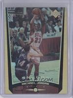 Michael Jordan /125