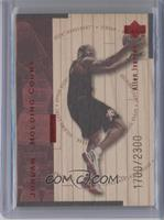 Allen Iverson, Michael Jordan /2300