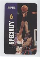Specialty - Jump Ball (Patrick Ewing)