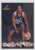 Nikki McCray