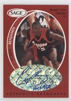 Corey Beck /960