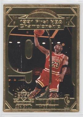 1998 Upper Deck Collectibles Michael Jordan 22K Career Highlights #5 - Michael Jordan /23000