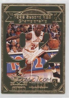 1998 Upper Deck Collectibles Michael Jordan 22K Career Highlights #7 - Michael Jordan /23000
