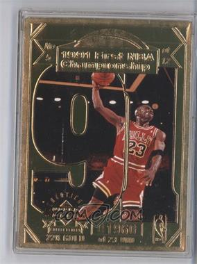 1998 Upper Deck Collectibles Michael Jordan 22K #5 - Michael Jordan /23000