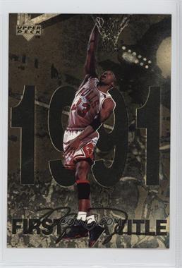 1998 Upper Deck Gatorade Michael Jordan - [Base] #7 - First A Title (1991)