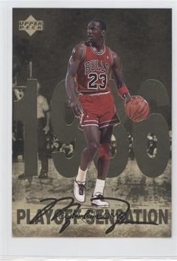 1998 Upper Deck Gatorade Michael Jordan #2 - Playoff Sensation (1986)