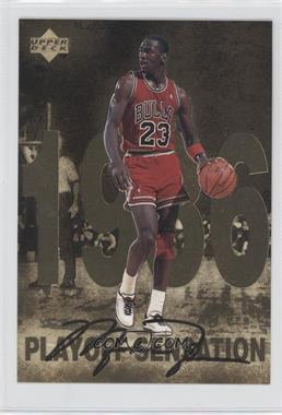 1998 Upper Deck Gatorade Michael Jordan #2 - Playoff Sensation (1986)
