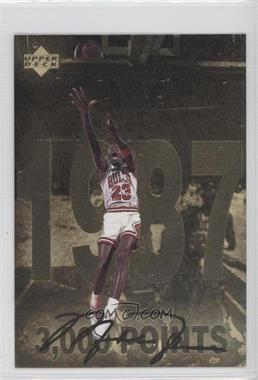 1998 Upper Deck Gatorade Michael Jordan #3 - 3,000 Points (1987)