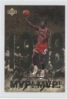 MVP! MVP! (1998)