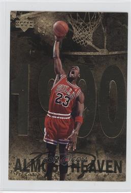 1998 Upper Deck Gatorade Michael Jordan #6 - Almost Heaven (1990)