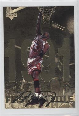 1998 Upper Deck Gatorade Michael Jordan #7 - First A Title (1991)
