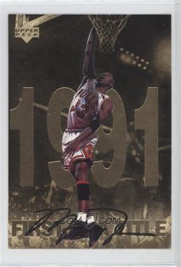 1998 Upper Deck Gatorade Michael Jordan #7 - Michael Jordan