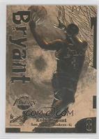 Kobe Bryant /2383