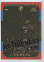 Michael Jordan 1986-87 /9923
