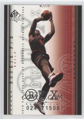 1999-00 SP Authentic #91 - Elton Brand /1500