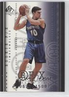 Wally Szczerbiak /1500