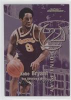Vince Carter, Kobe Bryant