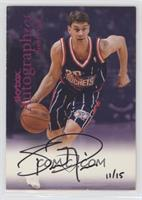 Brent Price (Serial Numbered to 15) /15