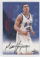 Matt Harpring /50