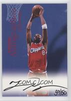 Tyrone Nesby /50