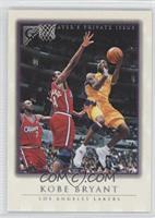 Kobe Bryant #203/250