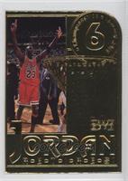 Michael Jordan /24500