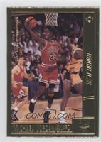 Michael Jordan /9923