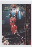 Michael Jordan /300