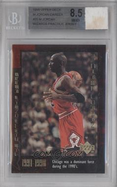 1999 Upper Deck Michael Jordan Career - Box Set [Base] #35 - Michael Jordan [BGS8.5]