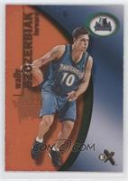 Wally Szczerbiak /201