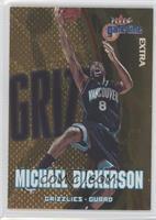 Michael Dickerson