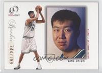 Wang Zhizhi /799