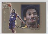 Kobe Bryant /175