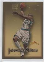 Jerome Williams /50