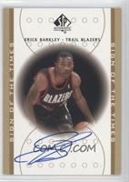 Erick Barkley