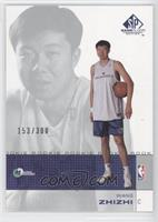 Wang Zhizhi /300