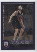 Jake Voskuhl /1999