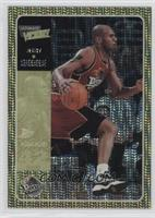 Jerry Stackhouse /25