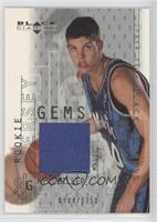 Mike Miller /1750