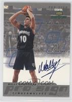 Wally Szczerbiak