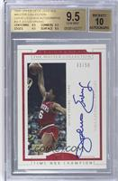 Julius Erving /50 [BGS 9.5]