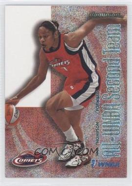 2000 Skybox Dominion WNBA All-WNBA First Team #7AW - Tina Thompson