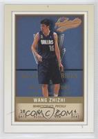 Wang Zhizhi /200