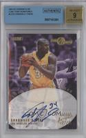Shaquille O'Neal [BGS AUTHENTIC]